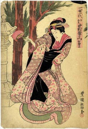Utagawa Toyokuni I: 「一世一代おみわ 中村歌右衛門 相勤申候」 - Ritsumeikan University