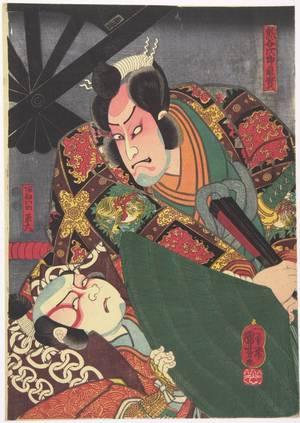 Utagawa Kuniyoshi: 「熊谷次郎直実」「あねハの平太」 - Ritsumeikan University