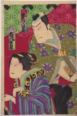 Kano Shugen Sadanobu: 「鷲塚八平次 実川八百蔵」「かつきのお初 市川鰕太郎」 - Ritsumeikan University