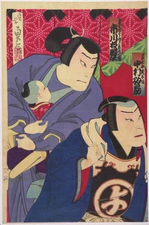 Kano Shugen Sadanobu: 「馬士丹波与作 中村駒之助」「虚空僧了山実は若徒八蔵 市川右団次」 - Ritsumeikan University