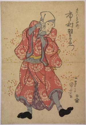 Utagawa Kuniyoshi: 「東の与四郎 市村羽左衛門」 - Ritsumeikan University