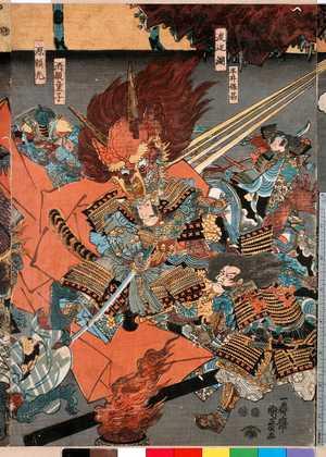Utagawa Kunimasa III: 「平井保昌」「渡辺綱」「酒顛童子」「源頼光」 - Ritsumeikan University