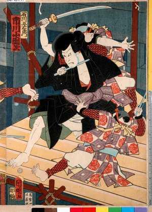 Utagawa Kuniaki: 「石川五右衛門 市川小団次」 - Ritsumeikan University