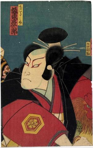 Utagawa Kuniaki: 「左馬之助 坂東彦三郎」 - Ritsumeikan University