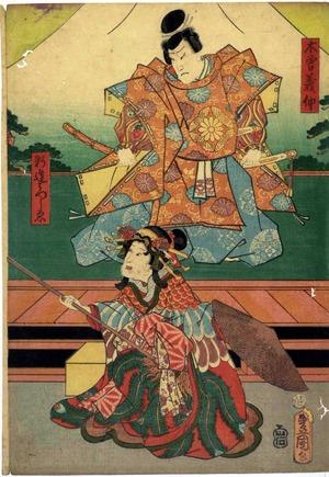 Utagawa Kunisada: 「木曽義仲」「新造うつしゑ」 - Ritsumeikan University