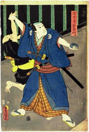 Utagawa Kunisada: 「石井常右衛門」 - Ritsumeikan University