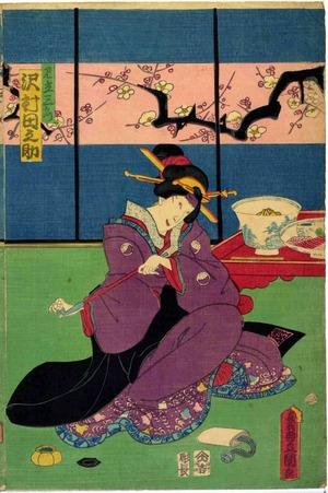 Utagawa Kunisada: 「見立三かつ 沢村田之助」 - Ritsumeikan University