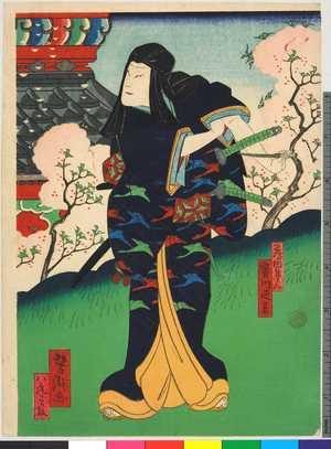 Utagawa Yoshitaki: 「薄田隼人 実川延若」 - Ritsumeikan University