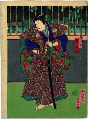 Utagawa Yoshitaki: 「重次郎 実川延若」 - Ritsumeikan University