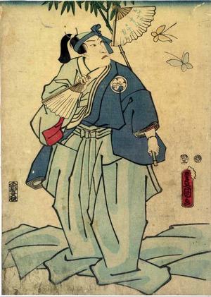 Utagawa Kunisada: 「午 八月十七日 行年四十六才」 - Ritsumeikan University