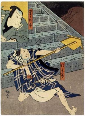 Utagawa Hirosada: 「門兵衛」「りん平」 - Ritsumeikan University