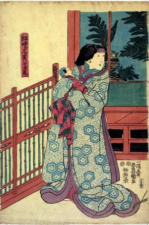 Utagawa Kunisada: 「紅暁尼実ハ高尾」 - Ritsumeikan University