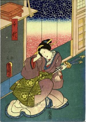 Utagawa Kunisada: 「千代」 - Ritsumeikan University
