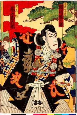 Utagawa Kunisada: 「武蔵坊弁慶 市川団十郎」「源義経 尾上菊五郎」 - Ritsumeikan University