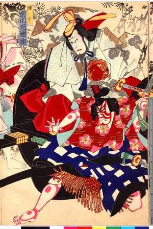 Utagawa Kunisada: 「時平 市川左団次」 - Ritsumeikan University