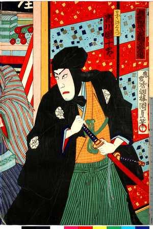 Utagawa Kunisada: 「横島田鹿子振袖浜松屋之場」「日本駄右衛門 市川団十郎」 - Ritsumeikan University