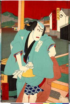 Utagawa Kunisada: 「南郷力丸 市川左団次」 - Ritsumeikan University