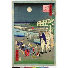Ikkei: 「東京名所三十六戯撰」 - Ritsumeikan University