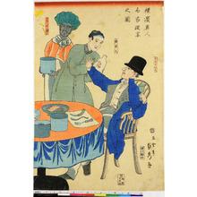 Utagawa Sadahide: 「横浜異人南家酒宴之図」 - Ritsumeikan University