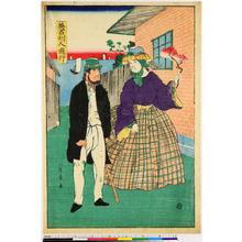 Utagawa Yoshikazu: 「英吉利人遊行」 - Ritsumeikan University