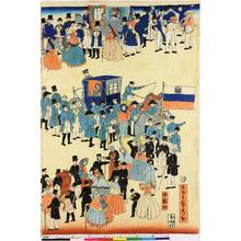 歌川貞秀: 「仏蘭西」 - 立命館大学
