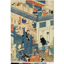 Utagawa Sadahide: 「台所」 - Ritsumeikan University