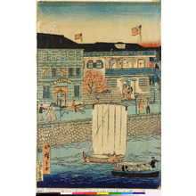 Utagawa Hiroshige III: - Ritsumeikan University
