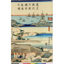 歌川国輝: 「東京鉄炮洲新島原遊郭之図」 - 立命館大学