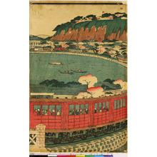 Utagawa Kunimasa III: - Ritsumeikan University