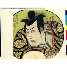 Utagawa Toyokuni I: 「松永大膳 市川[男女蔵]」 - Ritsumeikan University