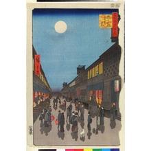 Utagawa Hiroshige: 「名所江戸百景」 - Ritsumeikan University
