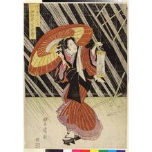 Utagawa Toyokuni I: 「四六家体のおくま 岩井半四郎」 - Ritsumeikan University