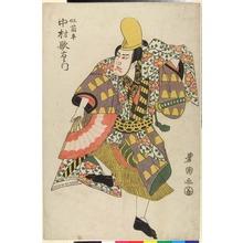 Utagawa Toyokuni I: 「奴蘭平 中村歌右衛門」 - Ritsumeikan University