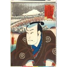 Utagawa Kunisada: 「東海道五十三次の内」 - Ritsumeikan University
