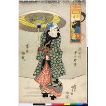 Utagawa Kunisada: 「隅田川雪の勝景」 - Ritsumeikan University