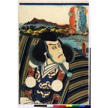 Utagawa Kunisada: 「東海道 荒井 白須賀 間」 - Ritsumeikan University