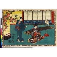 歌川国貞: 「其姿紫の写絵」 - 立命館大学