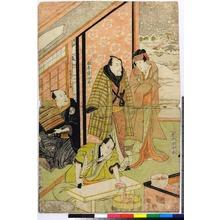 Utagawa Kunisada: 「岩井半四郎」「松本幸四郎」「市川茂々太郎」 - Ritsumeikan University