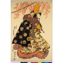 Utagawa Kunisada: 「白拍子 坂東三津五郎」 - Ritsumeikan University