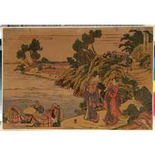 Katsushika Hokusai: 「仮名手本忠臣蔵」 - Ritsumeikan University