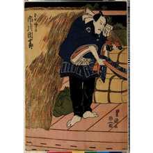 Utagawa Toyokuni I: 「本町綱五郎 市川団十郎」 - Ritsumeikan University