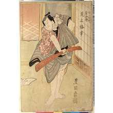 Utagawa Toyokuni I: 「むかでや金五郎 尾上梅幸」 - Ritsumeikan University