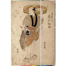 Utagawa Toyokuni I: 「肴や太吉 尾上松助」 - Ritsumeikan University