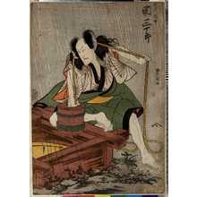 Utagawa Toyokuni I: 「足かる団助 関三十郎」 - Ritsumeikan University