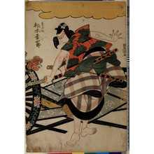 Utagawa Toyokuni I: 「松王丸 松本幸四郎」 - Ritsumeikan University