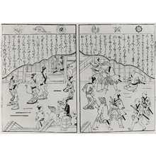 Hishikawa Moronobu: (吉原恋の道引) - Ritsumeikan University