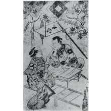 Kondo Kiyonobu: (中村七三郎) - Ritsumeikan University