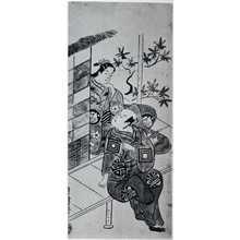 近藤清信: (市川団十郎と三條勘太郎) - 立命館大学