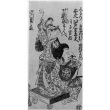 Kondo Kiyonobu: (市村宇左衛門と瀬川菊之丞) - Ritsumeikan University