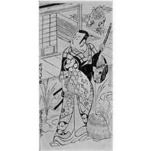 Kondo Kiyonobu: 「市村竹之丞」 - Ritsumeikan University